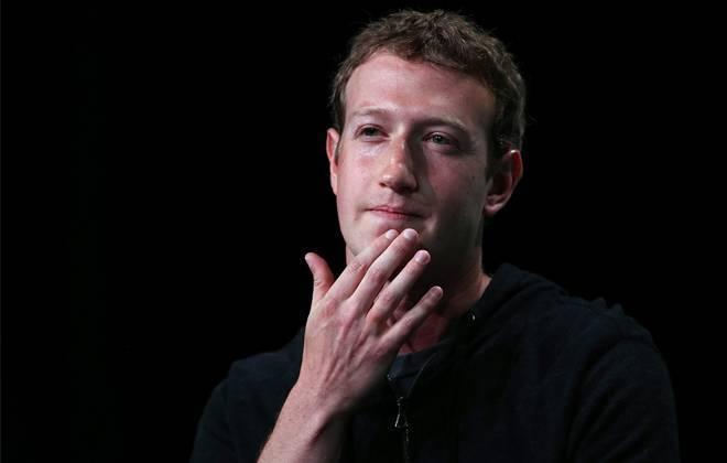 Mark Zuckerberg Foto Reprodução